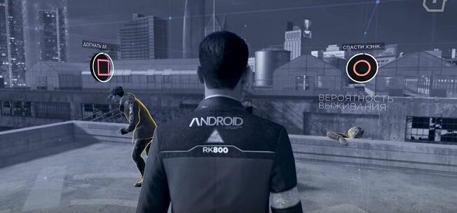 Все концовки «Detroit: Стать человеком». Посмотреть видео